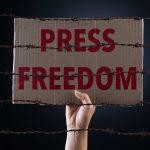विश्व प्रेस स्वतन्त्रता दिवस